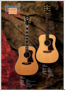 Guild D55 ギター カタログ | 道楽者のブログ
